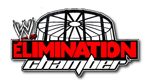 WWE_EC_logo
